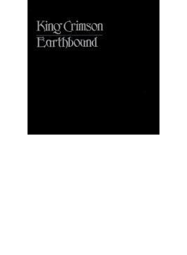 Earthbound (Pps)(Rmt)