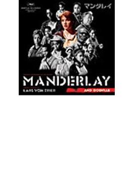 マンダレイ&ドッグヴィル オリジナル・サウンドトラック