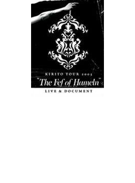 "KIRITO TOUR 2005 ""The Fef of Hameln""LIVE & DOCUMENT"