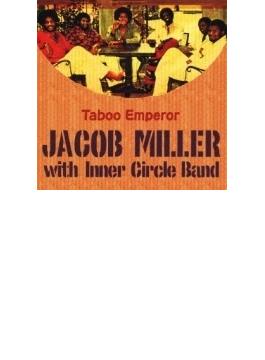 Taboo Emperor