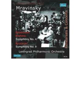 ムラヴィンスキー&レニングラード・フィル「リハーサル&コンサート」第1集(8CD)