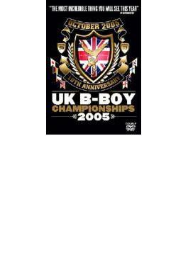 Uk B-boy Championships 2005: World Final
