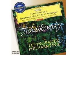 後期交響曲集 ムラヴィンスキー&レニングラード・フィル(2CD)