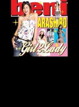 Girl 2 Lady