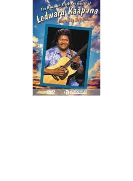 Hawaiian Slack Key Guitar Of