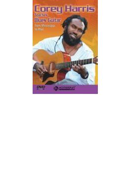 Teaches Blues Guitar