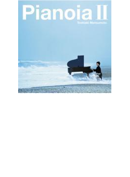 PianoiaII(Hyb)