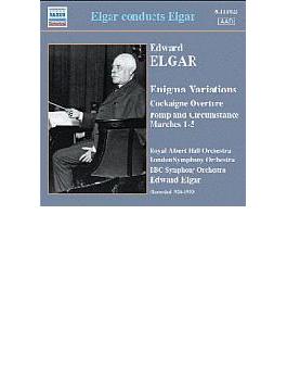 自作自演集(エニグマ変奏曲、序曲『コケイン』、『威風堂々』、他) エルガー&ロンドン交響楽団、他