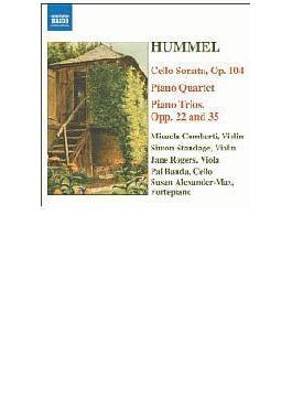 <室内楽曲集>/ピアノ四重奏曲/同三重奏曲/チェロとピアノのための大ソナタ、他] アレグザンダー=マックス/コンベルティ/スタンディジ/ロジャース/バンダ
