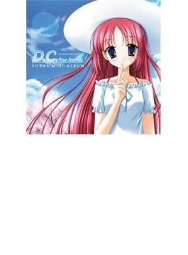 D.C.F.S.~ダ・カーポ~フォーシーズンズ ボーカルミニアルバム