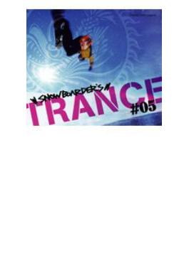 Trance Rave Presents Snowboarder's Trance: #5