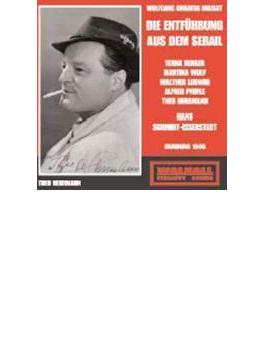 『後宮からの逃走』全曲 シュミット=イッセルシュテット&北ドイツ放送響、ベルガー、W.ルートヴィヒ、他(1946 モノラル)(2CD)