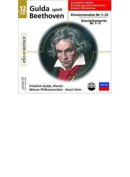 ピアノ協奏曲全集、ピアノ・ソナタ全集 グルダ、シュタイン&VPO(12CD)