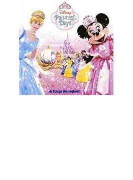 東京ディズニーランド ディズニー・プリンセス・デイズ 2006