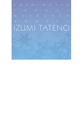 舘野泉 タピオラ幻景-piano Works For Left Hand Vol.2 (Hyb)