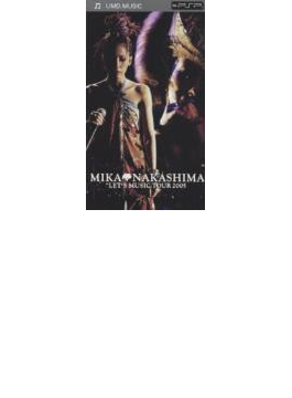 MIKA NAKASHIMA LET'S MUSIC TOUR 2005