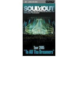 "Tour 2005 ""To All Tha Dreamers"""