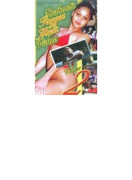 Authentic Reggae Music Videos: Vol.2