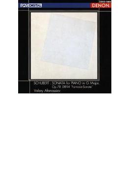 ピアノ・ソナタ第18番『幻想ソナタ』 アファナシエフ