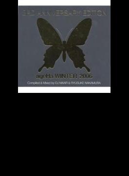 Ageha Winter 2006: 3rd Anniveresary Edition (+dvd)