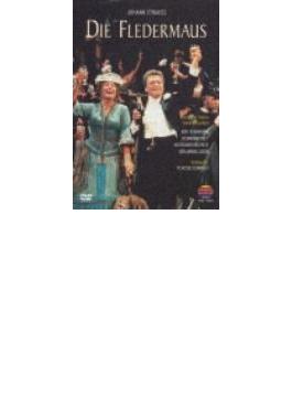 喜歌劇『こうもり』全曲 ドミンゴ&コヴェント・ガーデン王立歌劇場、プライ、テ・カナワ、他(日本語字幕付)