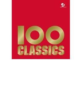 100曲クラシック(10CD)