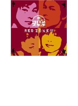 RED ZONE!!!