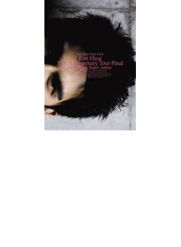 Ken Hirai Films 8: 10th Anniversary Tour 2005: Final