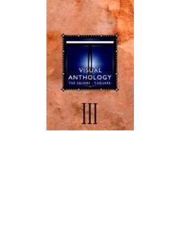 VISUAL ANTHOLOGY Vol. III