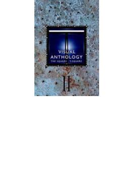 VISUAL ANTHOLOGY Vol. II