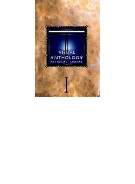 VISUAL ANTHOLOGY Vol. I