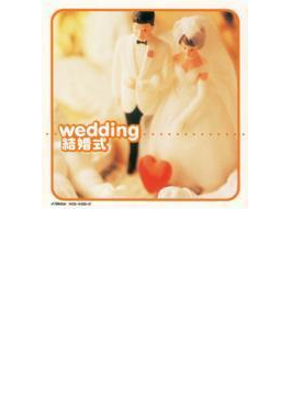 Colezo! Twin: 結婚式のbgm
