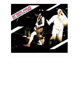 [NYC 2005] LIVE at CBGB