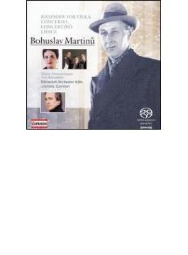 ヴィオラと管弦楽のための《ラプソディ・コンチェルト》、他 ツィンマーマン(ヴィオラ)コンロン(指揮)、ケルン・ギュルツェニヒ管弦楽団