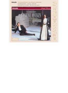 歌劇『エフゲニ・オネーギン』全曲 ビシュコフ&パリ管