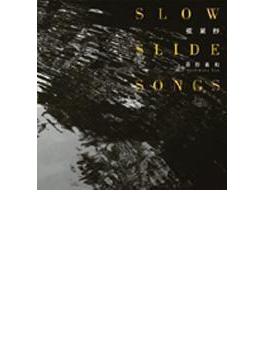 Slow Slide Songs