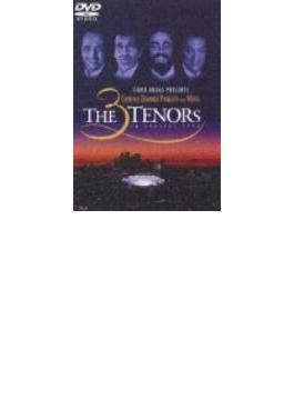 3大テノール・コンサート1994年