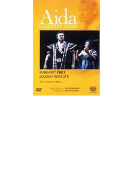 歌劇『アイーダ』全曲 ワナメイカー演出、ナバロ&サンフランシスコ・オペラ、パヴァロッティ、マーガレット・プライス(日本語字幕付)