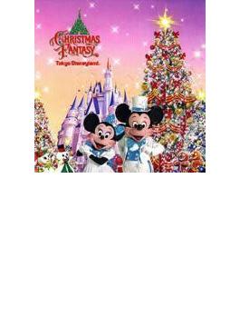 東京ディズニーランド クリスマス・ファンタジー 2005