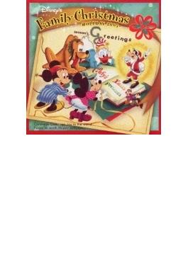 ディズニー ファミリー・クリスマス 2005