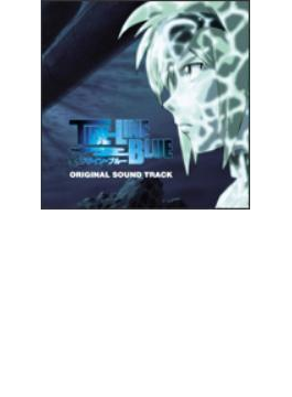 TVアニメ『タイドライン・ブルー』オリジナルサウンドトラック