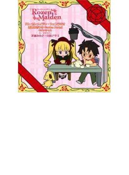 『ローゼンメイデン・ウェブラジオ 薔薇の香りの Garden Party』 CDスペシャル