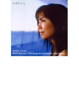 バッハ=ブゾーニ:シャコンヌ&シュルホフ:ホットミュージック/ウララ・ササキ