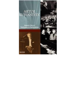 Artur Rubinstein Historic Film Of Rubinstein Performance