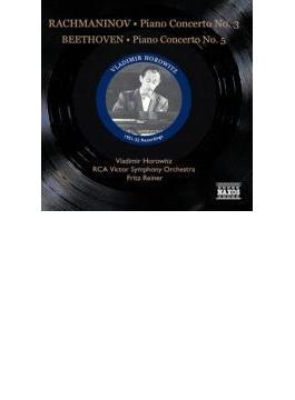 ベートーヴェン・ピアノ協奏曲第5番「皇帝」/ラフマニノフ・ピアノ協奏曲第3番 ホロヴィッツ/RCAヴィクター交響楽団/ライナー