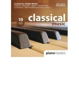 ピアノ・マスター・クラシック(ミケランジェリ、バックハウス、ホロヴィッツ、他)(10CD)