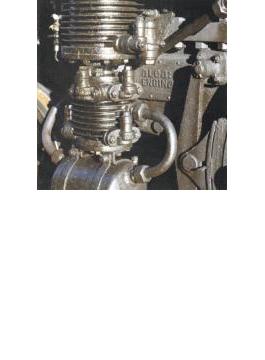 Engine