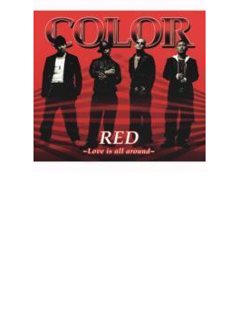 RED ~Love is all around~