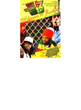2005 Reggae Music Video Vol.3