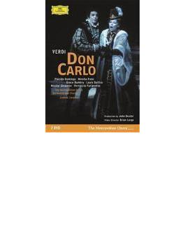 『ドン・カルロ』全曲 デクスター演出、レヴァイン&メトロポリタン歌劇場、ドミンゴ、フレーニ、他(1983 ステレオ)(2DVD)